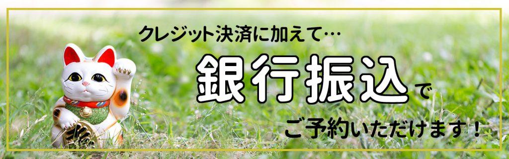 top_banner_005