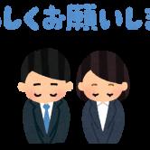 静岡県まんえん防止等重点措置への対応